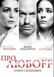 20100817_poster2.jpg