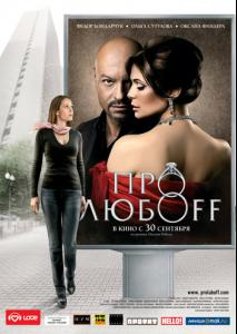 20102209_proliub_poster.jpg