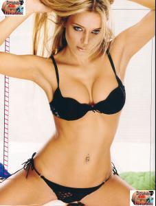 Fani_Stipkovic_sexy_484188.jpg