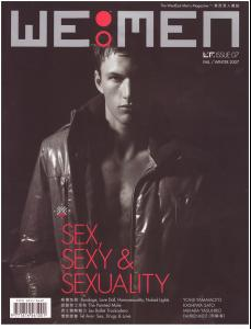 WE.MEN07cover.jpg