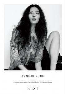 Bonnie_Chen.jpg