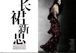 Bonnie_Chen___Hue_Ping_Cheung___Vogue_China_September_2010___1.jpg