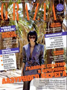 grazia_n17_21_august_2007_cover.jpg