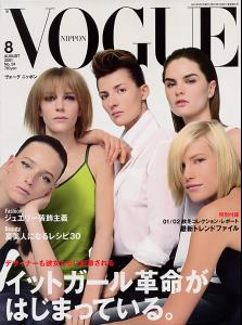 Kim_Iglinsky_Vogue_Korea.jpg