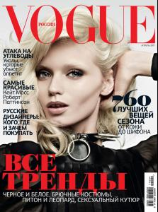 Abbey_Lee_Kershaw_for_Vogue_Russia_April_2011_01.jpg