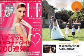 ELLE-_Weddings-_Dasha-_Caffrey.jpg