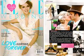 elle_taiwan_wedding_jake_holt_los_angeles_weddin.jpg