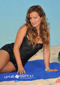 jade_jagger_save_the_beach_photocall_tikipeter_celebritycity_002.jpg