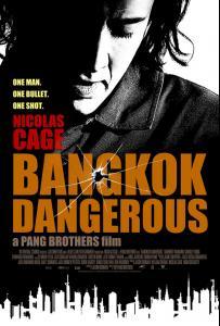 bangkok_poster1.jpg