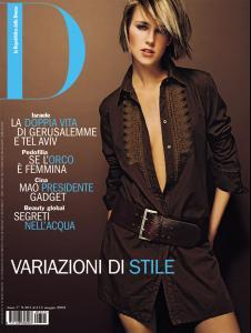 Diana_Meszaros_D_Italia.jpg