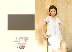 post-3083-1272813563_thumb.jpg