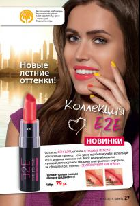 post-43321-0-1446138023-80564_thumb.jpg