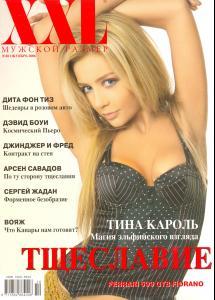 Tina_Karol_XXLRu2006Oct_00.jpg