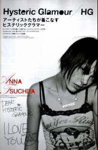 _nana_nana_net__Hysteric_Glamour_Collection_1.jpg