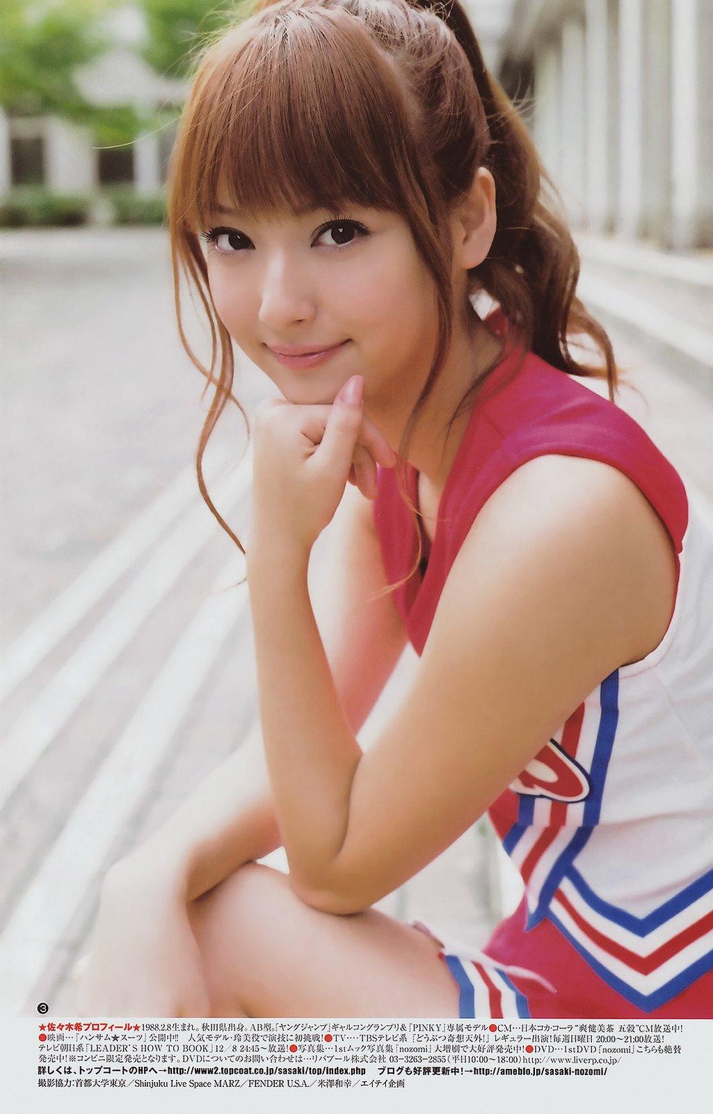 Трах с молоденькой японочкой 8 фотография