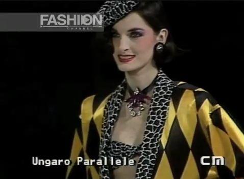 Margaret_UngaroSS1984_1.JPG