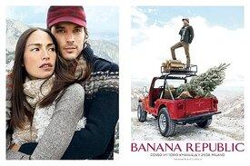 44829dad3e8d5bc2_Nanda_Hampe_-_Banana_Re.jpg