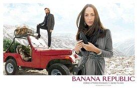 676f858158756f70_Nanda_Hampe_-_Banana_Re.jpg