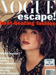 Vogue_Australia_792.jpg