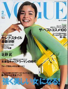 VOGUE_JAPAN2.jpg