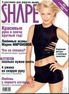 Natalia_Costa_Shape_Russia.JPG