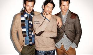 Марка Одежды H&M