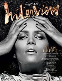 Halle Berry Interview Ru Nov. 2012.jpg