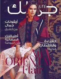 Jamalouki_magazine_june_2015.jpg