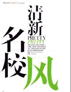62438_mo_wan_dan_01_123_255lo.jpg