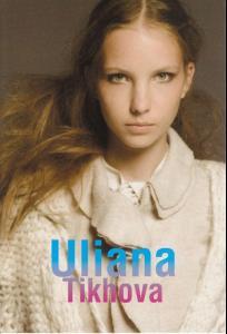 Uliana_Tikhova_sed__tfs3.jpg