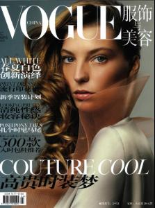 2006vogue_china_april_2006_cover.jpg