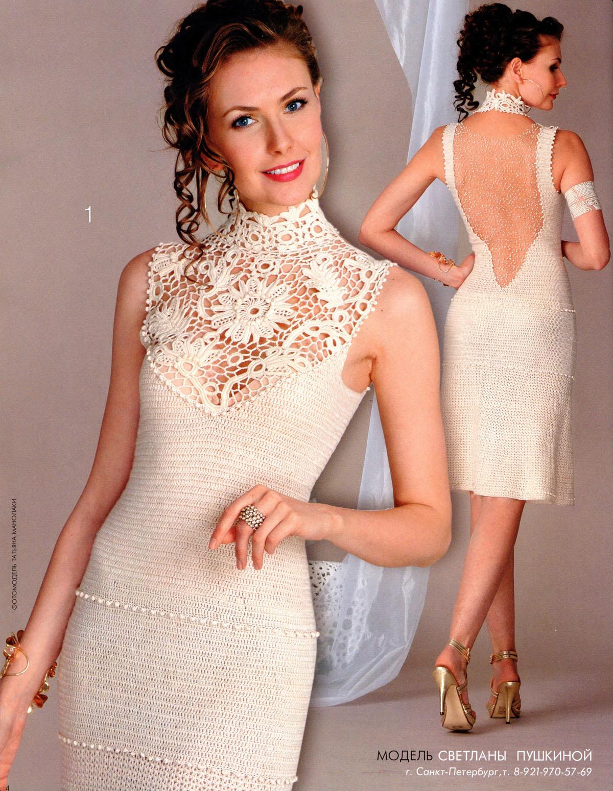 Вечернее платье своими руками вязаное