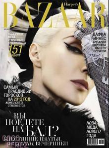 Daphne Guiness-Bazaar-Russia.jpg