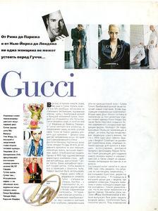 1996-3.jpg