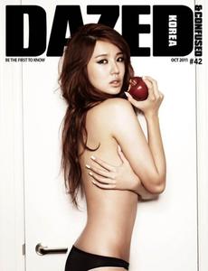 5702ec89458d3_YoonEunHye.thumb.png.f9e3f