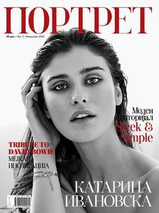 Портрет magazine 2016 1.jpg