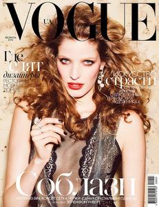Alisa-Ahmann-for-Vogue-Ukraine-February-2016-1-620x804.jpg