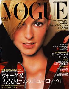 jacquetta wheeler vogue japan 1999.jpg