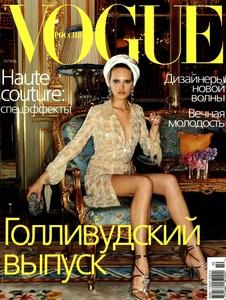 Jacquetta wheeler Vogue Russia October 2000.jpg