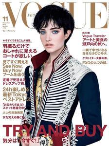 Grave-Vogue-Japan-November-2016.jpg