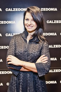anna-lewandowska-w-nowej-kampanii-calzedonia_5804dd37.jpeg