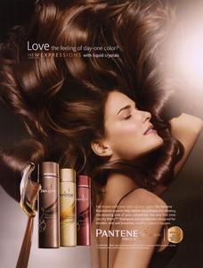 Pantene-Pro-V-Colors-News-Expressions-Gregory-Kaoua_ca.jpg