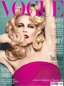 Vogue_Russia.jpg