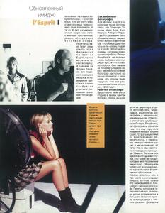 topmodel ru 1996 (1).jpg