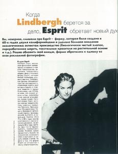 topmodel ru 1996 (2).jpg