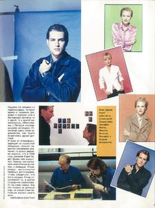 topmodel ru 1996 (3).jpg