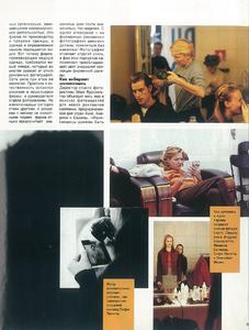 topmodel ru 1996 (4).jpg
