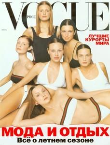 June_Onega_Olga_Otrohova_Irina_Bondarenko_Nat.jpg