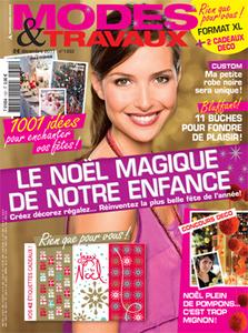 Milene Rigue modes travaux dec 2011.jpg