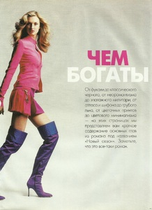 ELLE Russia 03 2002 02.jpg